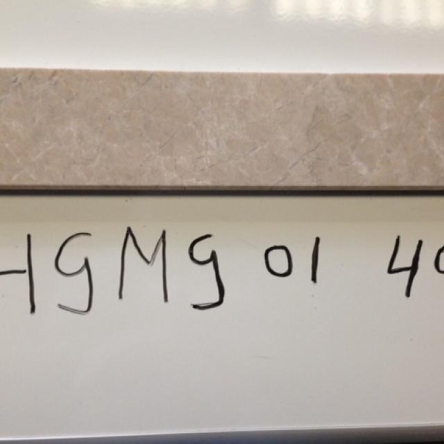 Plinten Marmer Gepolijst (HGMG01404)